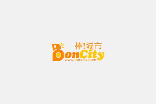 《台中寺廟》新社慈后宮-觀音大士