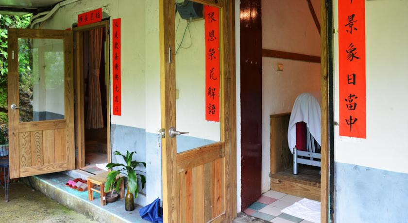 金瓜石雲山水小築民宿(Taipei Jinguashi Cloud Mountain Homestay B&B)