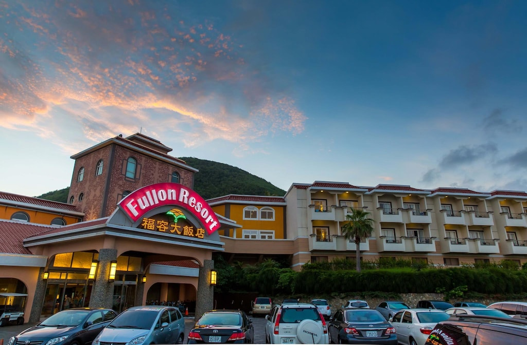 福容大飯店-墾丁(Fullon Resort Kending)