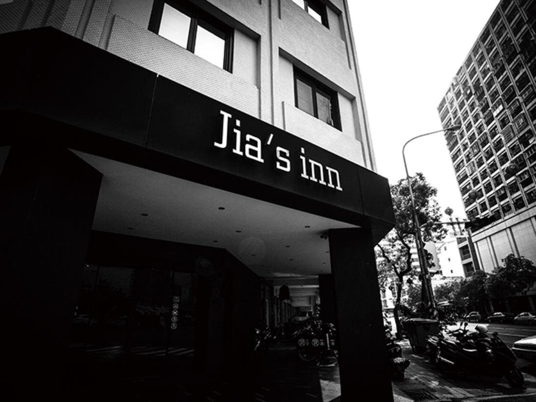 佳適旅店愛河館(Jia's Inn Love River Branch)