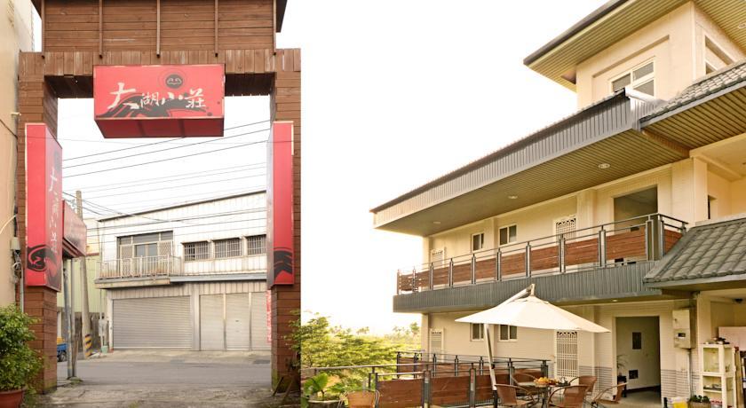 雲林古坑大湖山莊民宿(Yunlin Gukeng Da-Hu Villa B&B)