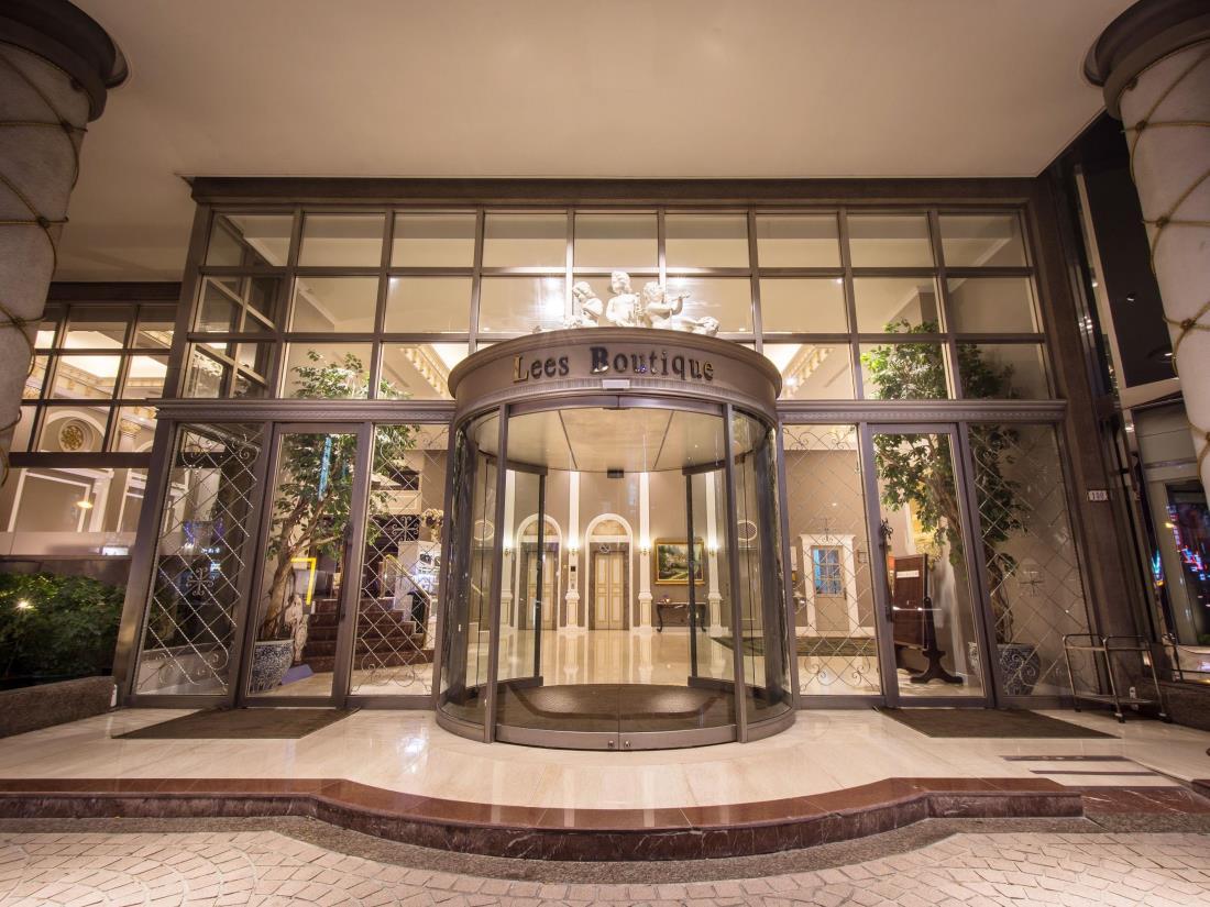 麗景酒店(Lees Boutique Hotel)