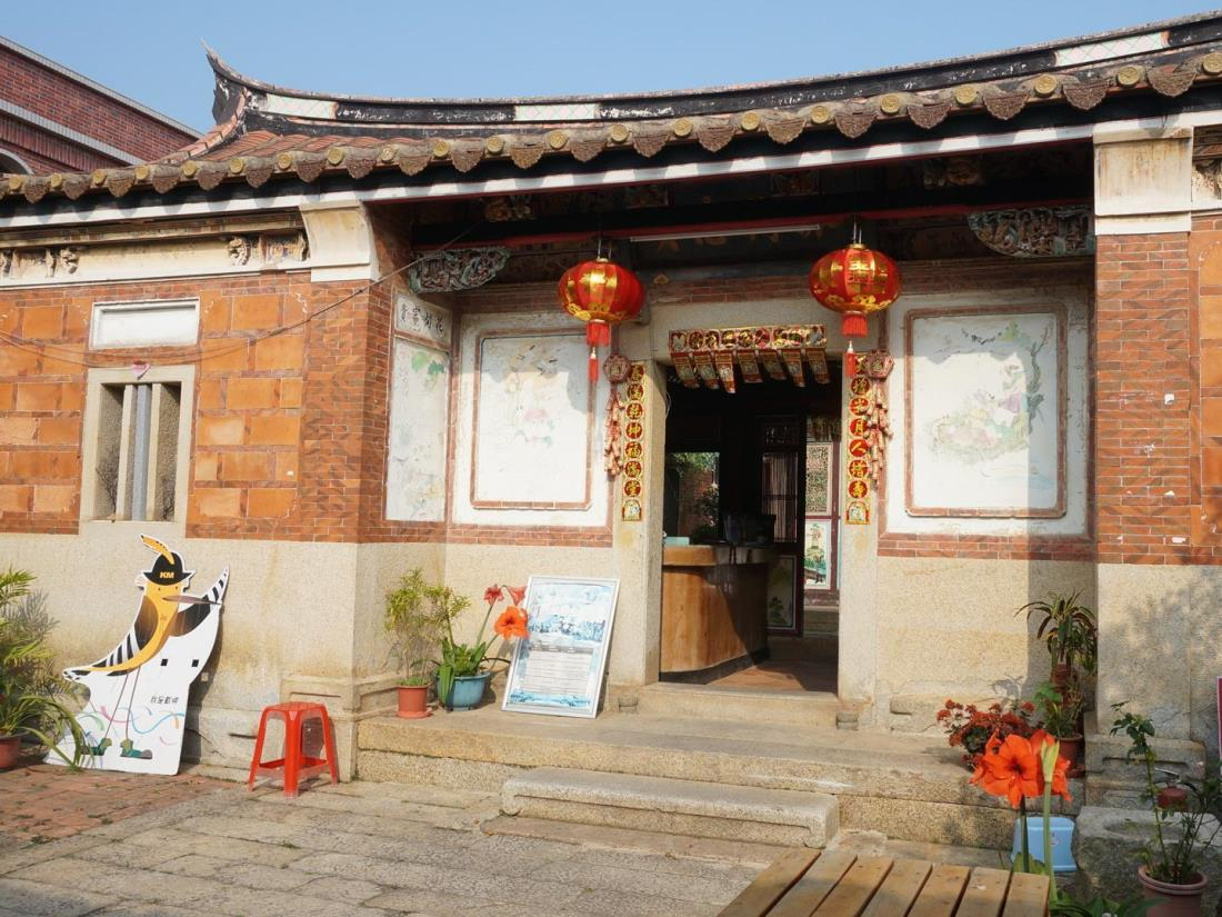 夏興客棧民宿(Shie Ye Hostel)