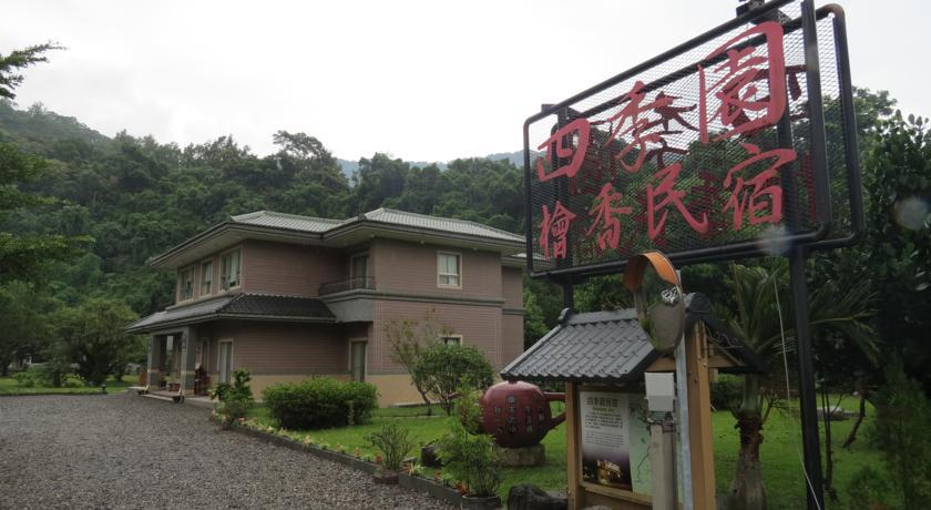 四季園民宿(Season Inn)
