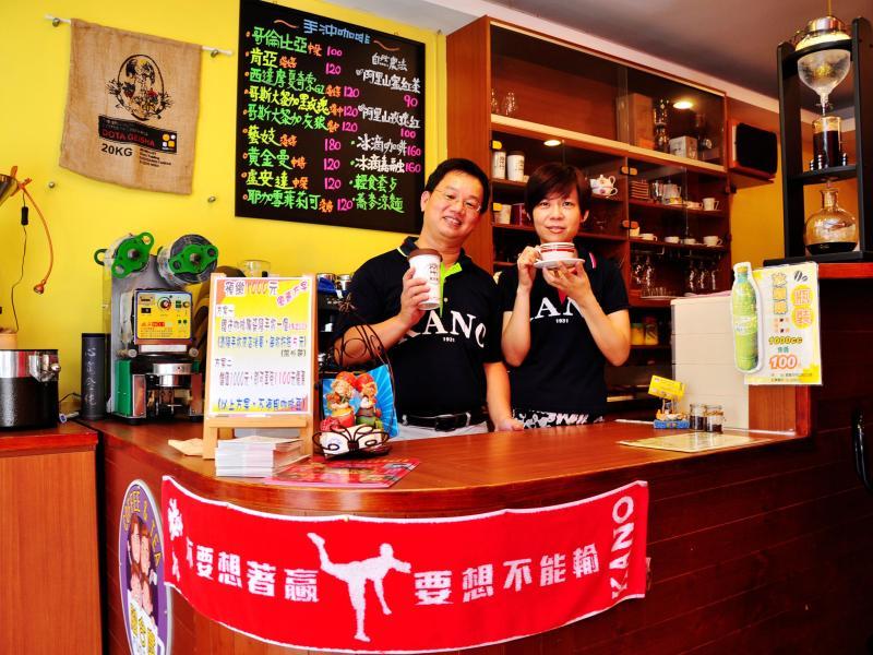 融合度咖啡館(嘉義咖啡飲品)