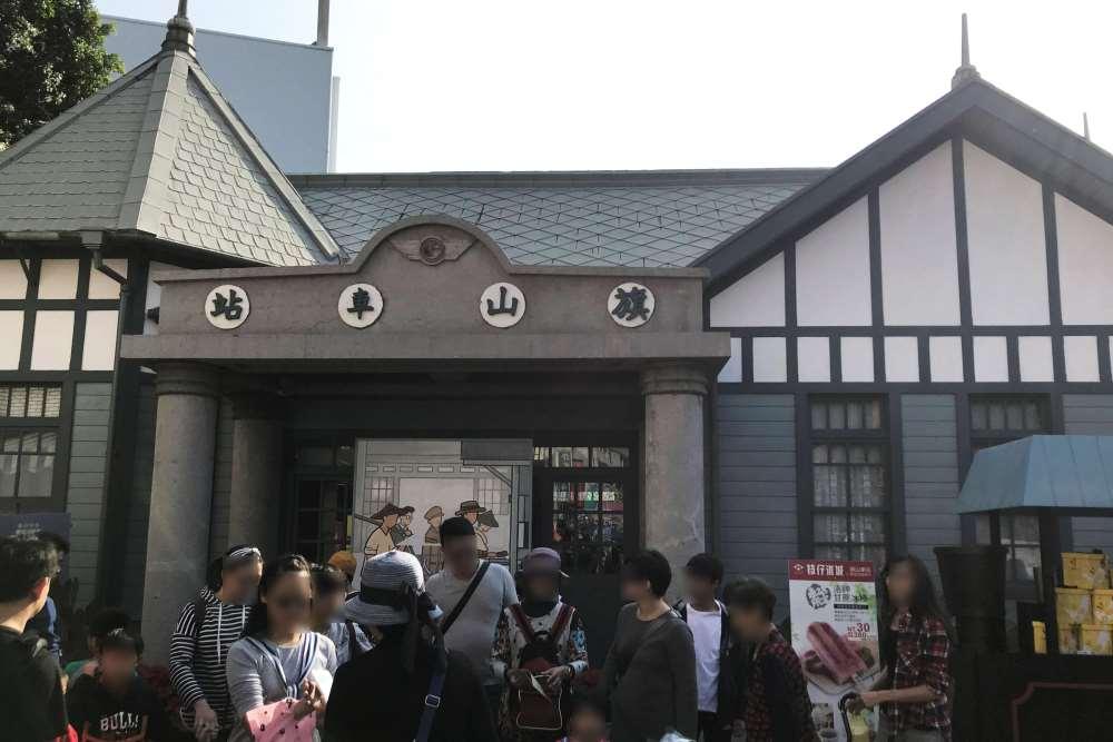 旗山車站-糖鐵故事館
