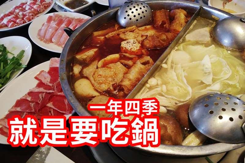 全台灣人氣必吃火鍋店推薦懶人包(台灣鍋物)