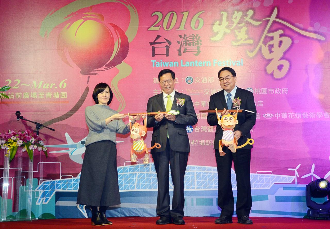 2016年台灣燈會在桃園