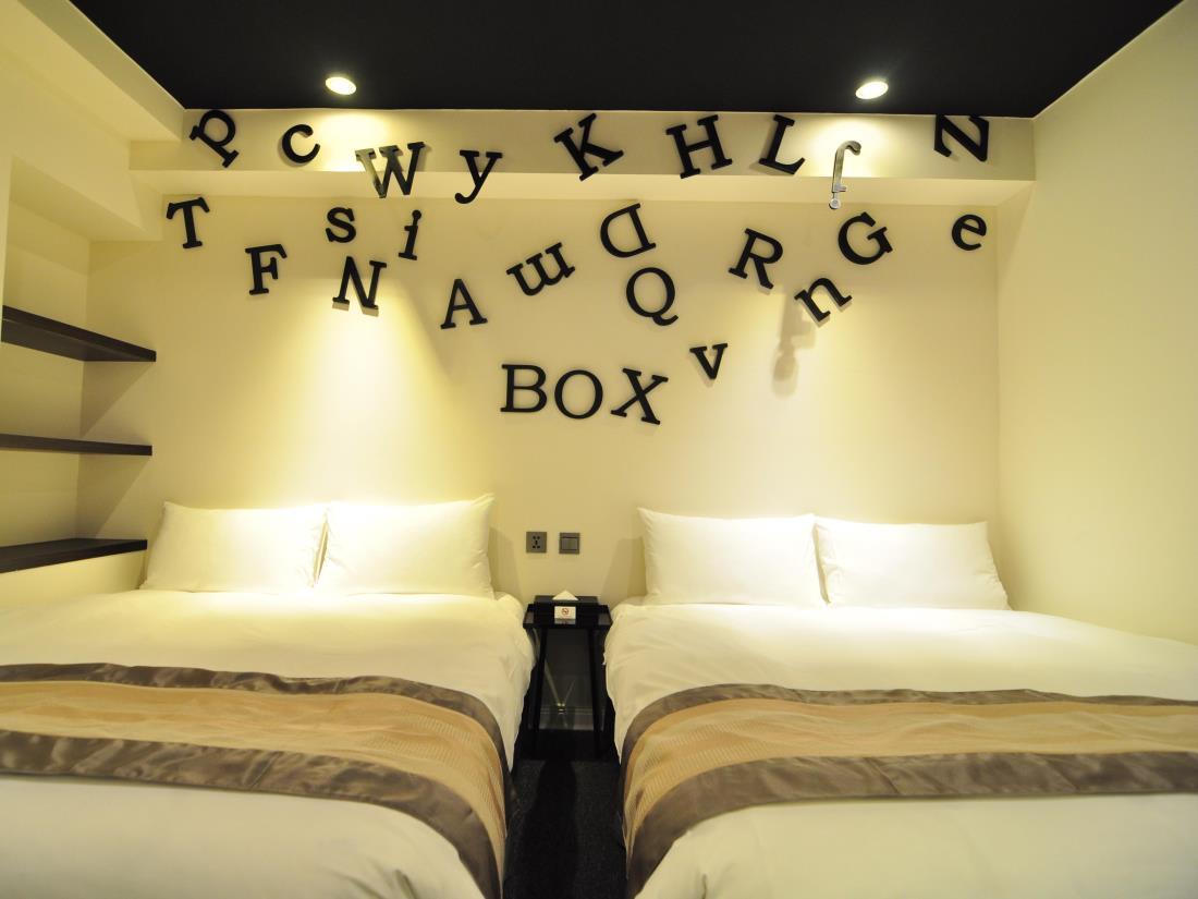 Taichung box design hotel for Box design hotel