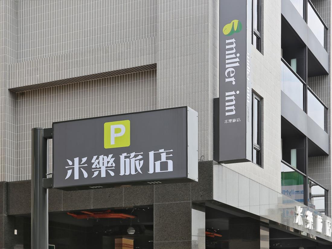 台中逢甲米樂旅店(Miller Inn)