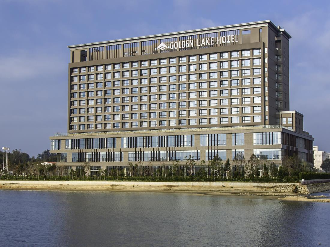 昇恒昌金湖大飯店(Everrich Golden Lake Hotel)
