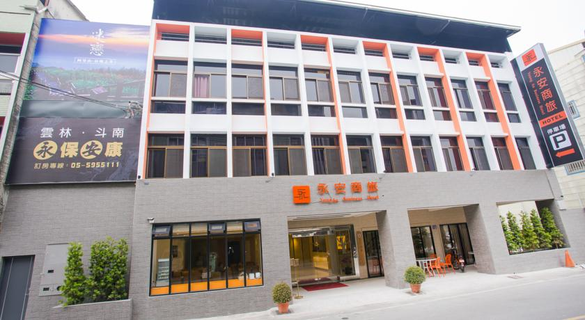 永安商旅(Yung An Business Hotel)