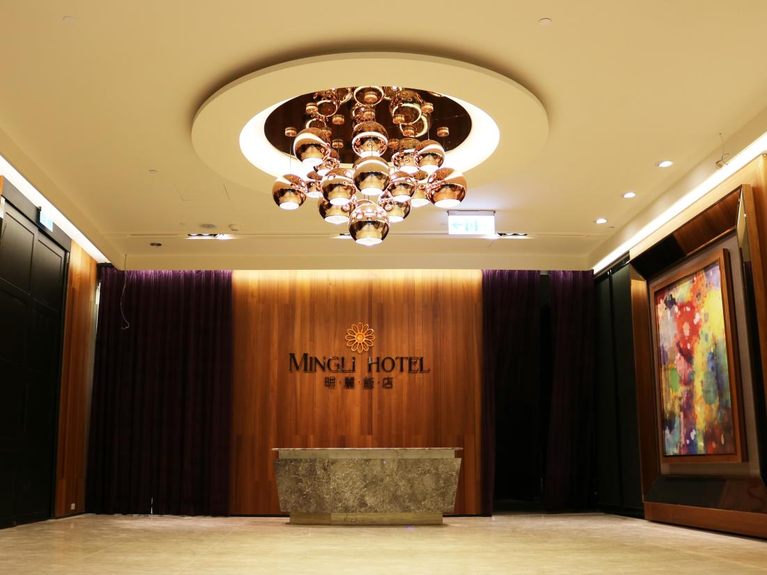 明麗飯店(Mingli Hotel)