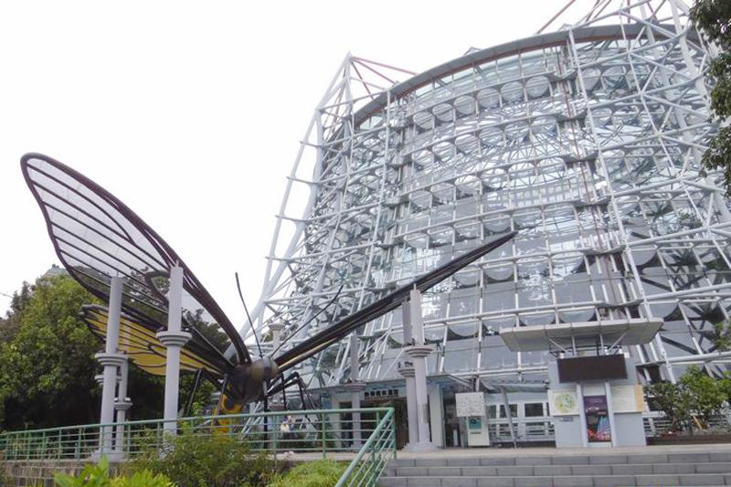 國立自然科學博物館植物園