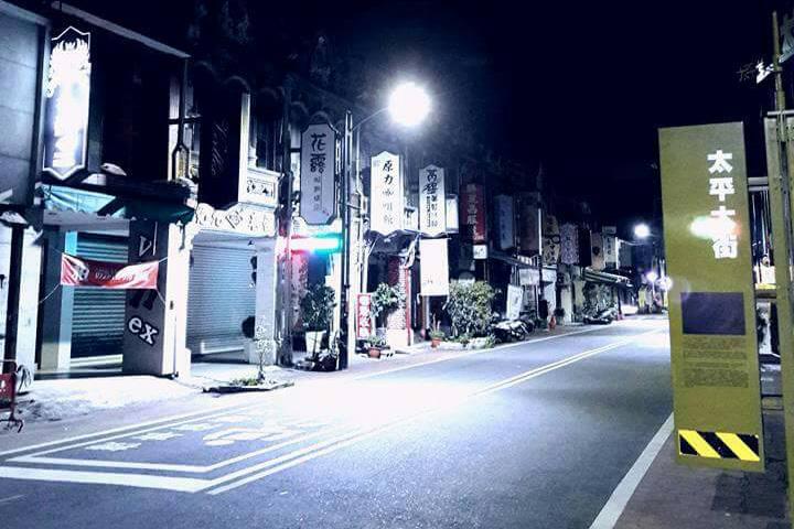 雲林斗六太平老街