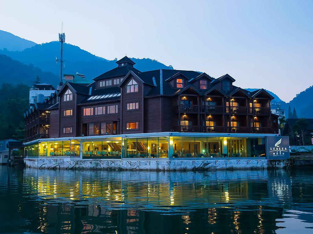 日月潭儷山林會館(The Richforest Hotel- Sun Moon Lake)