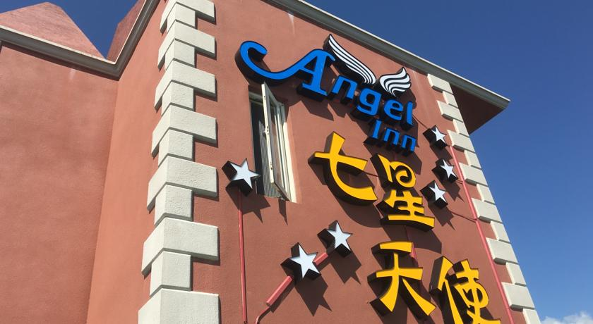 七星天使民宿(Angel Inn)