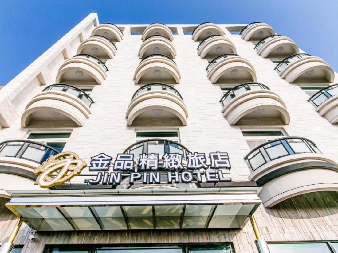 金品精緻旅店(Jin Pin Hotel)