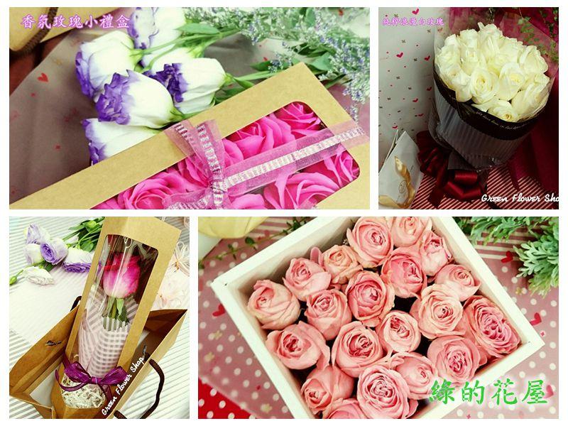 情人節最潮香氛花束-香氛控不可錯過情人節禮選,台北花店綠的花屋創意花藝搭配