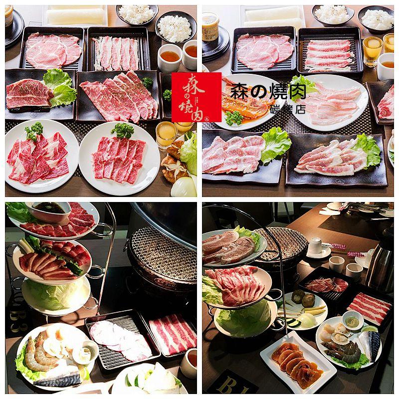 森燒肉(碳烤店)(大里燒肉碳烤)