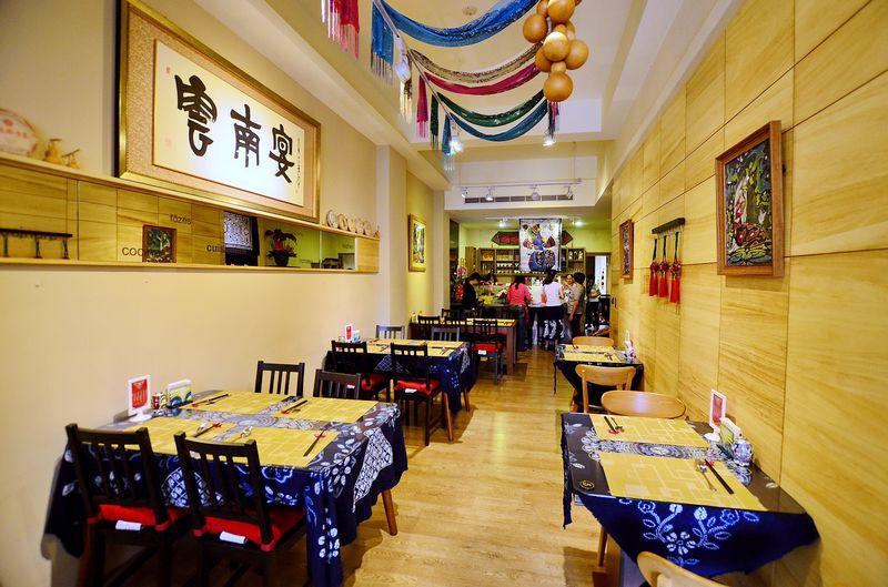 雲南宴(台中西區雲南料理)