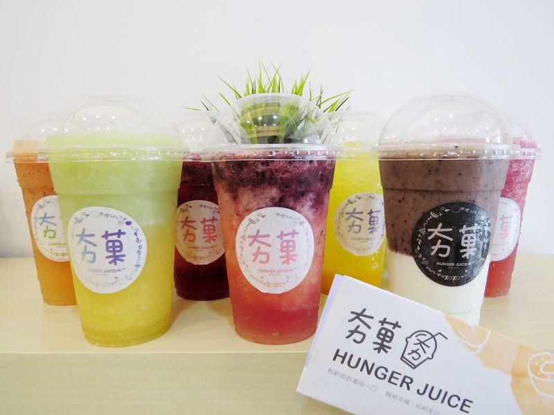 夯菓HUNGER JUICE(台中北區果汁、果昔)