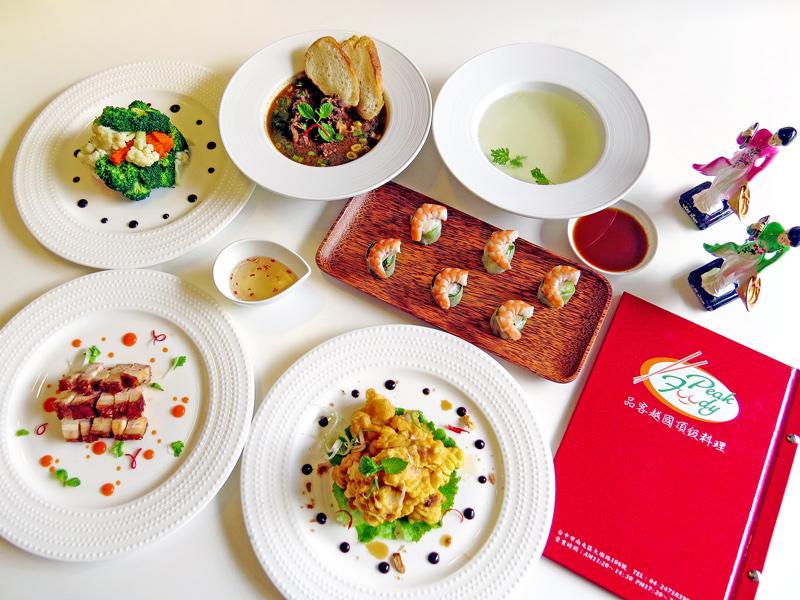 Peak Foody 品客越國頂級料理(台中南屯越南料理)