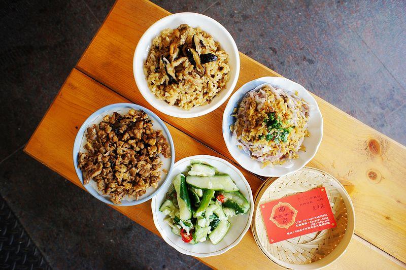 圓屋客家米食(台中南屯客家料理)