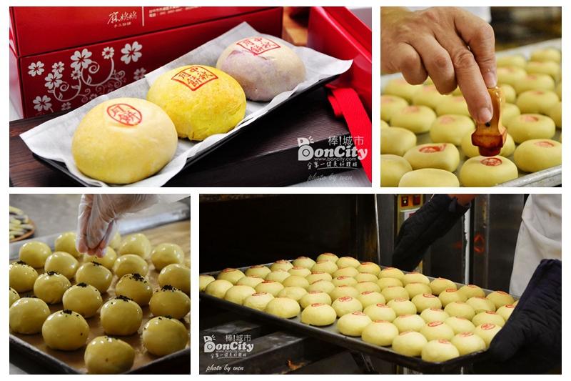 中秋月餅真心不漲價-傳統口味混搭風禮盒(中秋送禮推薦)