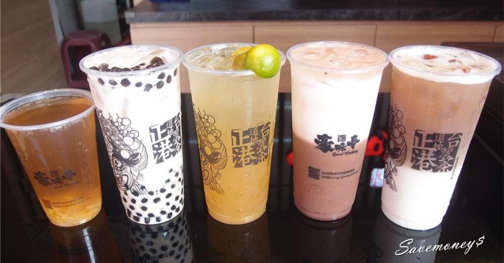 【嘉義飲料店】 豪味亭~用心做出正港台灣味,好茶的確值得期待!