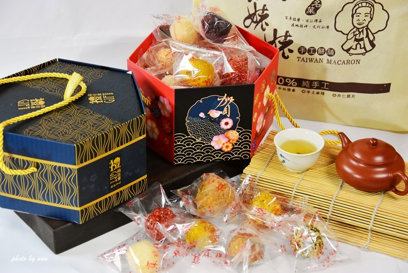 台灣麻卡龍‧蔴荖春節禮盒-超值雙禮盒只要360元