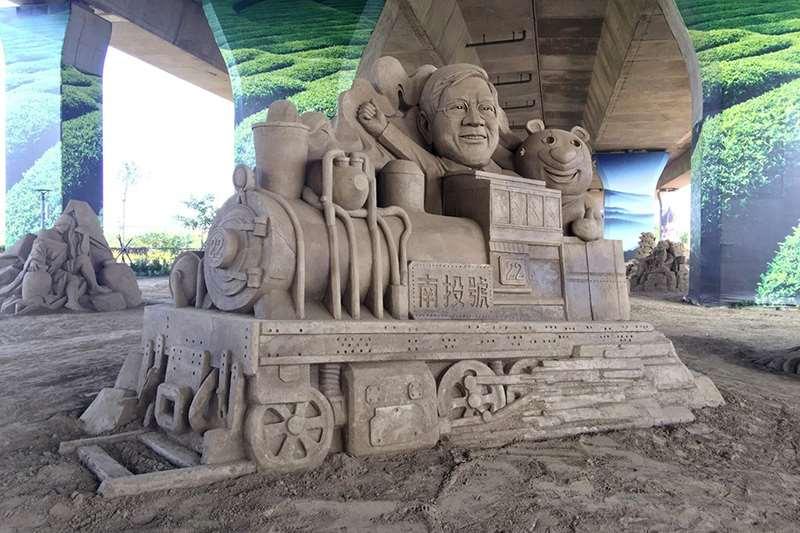 2018南投國際沙雕藝術文化園區-星光閃耀黃金沙城