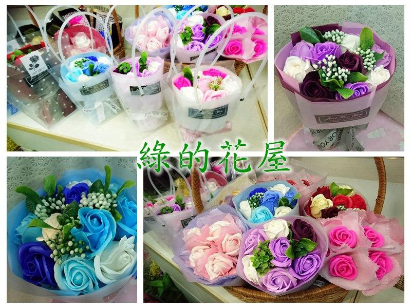 七夕情人節博歡心‧超值香氛花束380起 台北花店綠的花屋