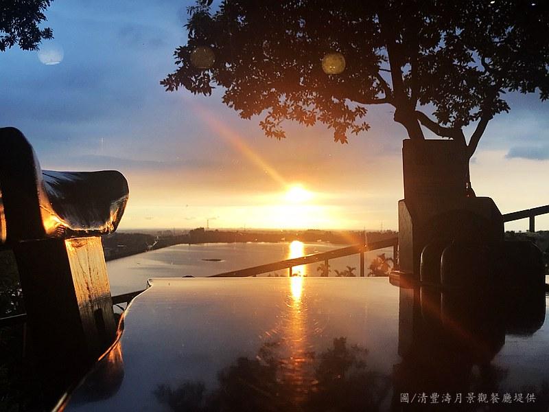 嘉義景觀餐廳-清豐濤月捕捉夕陽與夜景至高風采