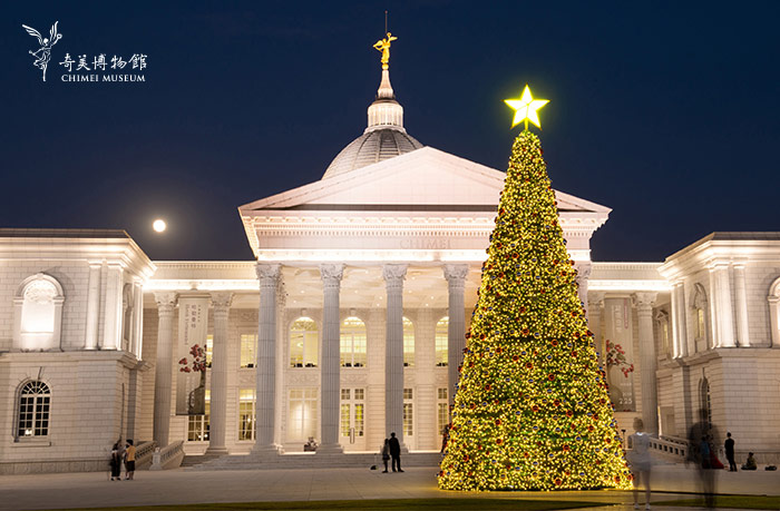 奇美博物館 邀您共度「聖誕週末」