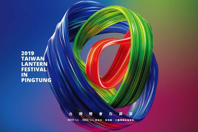 2019台灣燈會在屏東-33鄉鎮市花燈車再次呈現!(屏東元宵燈會)