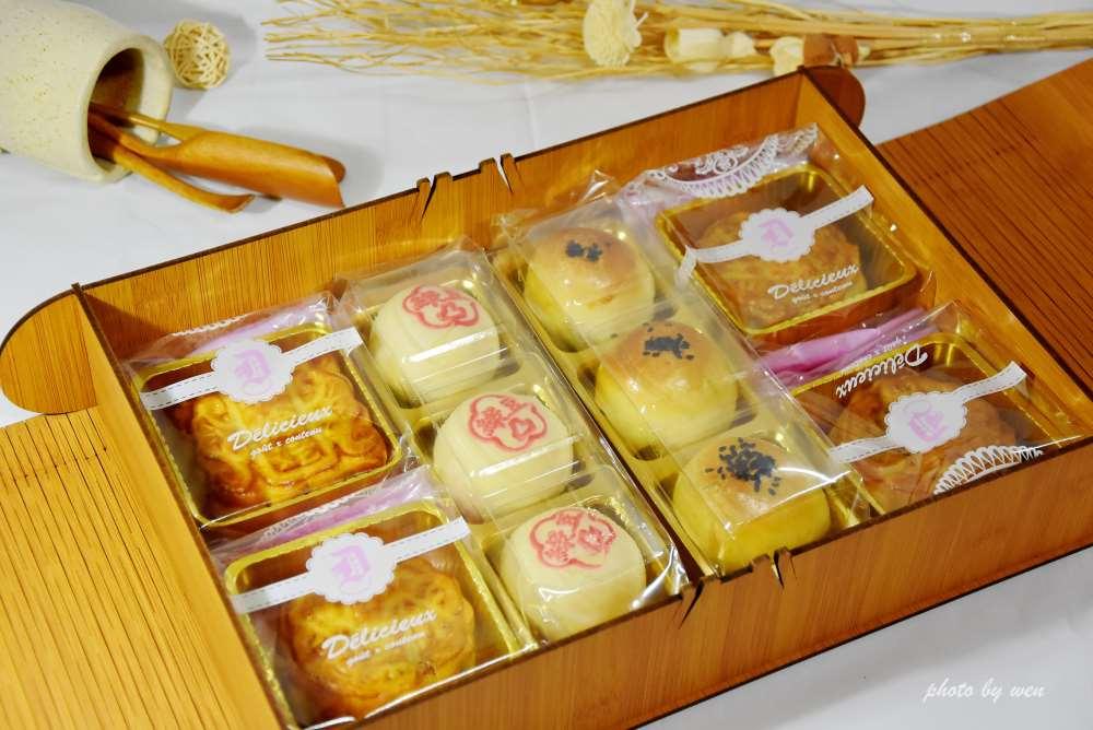 【中秋禮盒】260元起限量優惠中-百吃不厭綠豆椪、蛋黃酥、小月餅