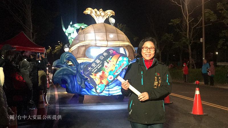 2020臺灣燈會在台中即將登場-大安區公所邀請民眾賞花燈,暢遊大安藍色海洋