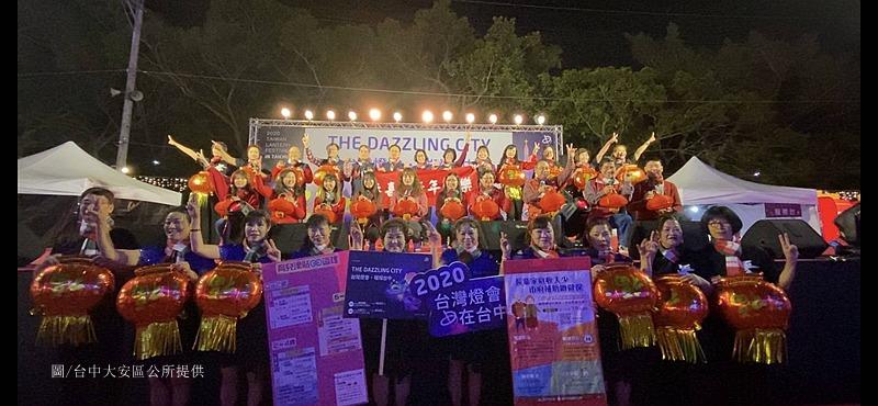 2020臺灣燈會在台中熱情登場-大安區公所展現創意參與燈會盛事