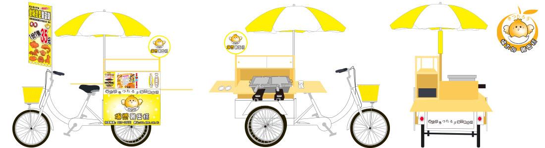 橘太郎爆漿雞蛋糕-迷你電動三輪車版